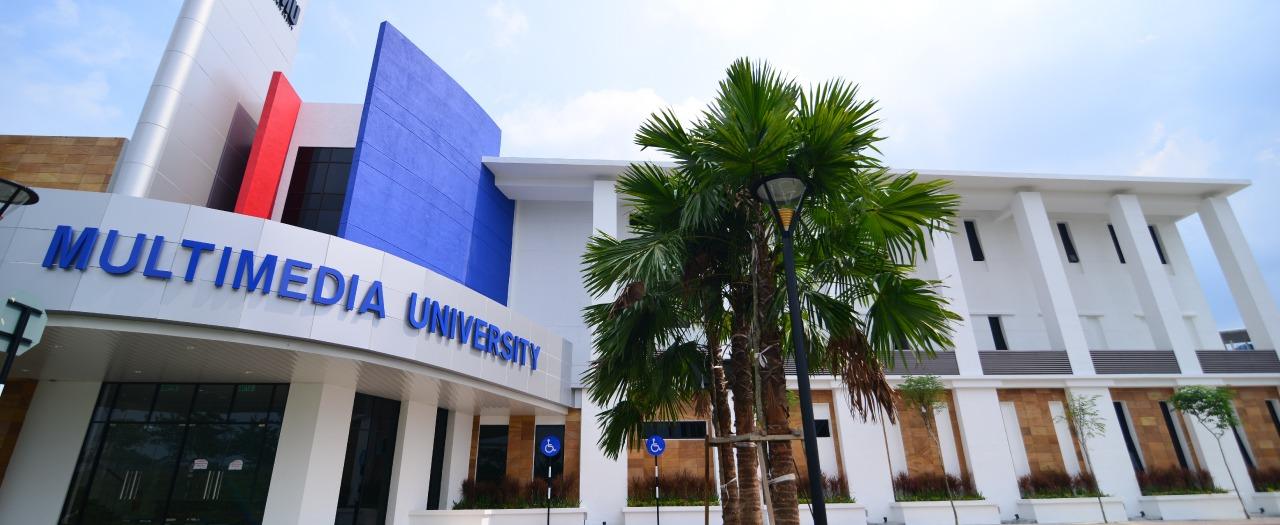 말레이시아 멀티미디어 대학교